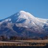 Mount Tateshina