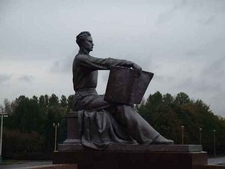 Statue Of A Student
