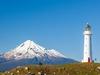 Mt. Taranaki From Cape Egmont - North Island NZ