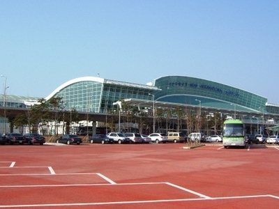 Muan International Airport