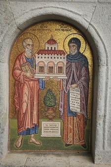 Mural - Monastery Of St. John - Aegean Greece