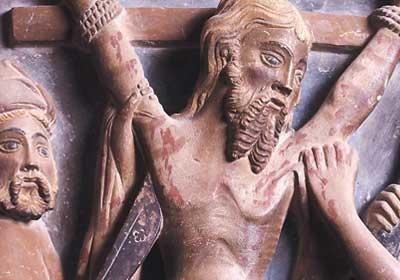 Museo Diocesano De La Catedral De La Seu D'Urgell