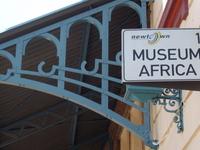 Museu de África