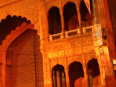Museum Of Armoury & Chandeliers, Qila Mubarak