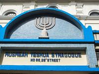 Musmeah Sinagoga de Yeshua