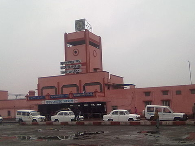 Muzaffarpur Junction Railway Station