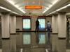 Batthyany Ter Metro Station