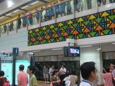 MacPherson MRT Station