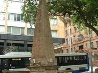 Macquarie Place