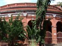 Museu governo