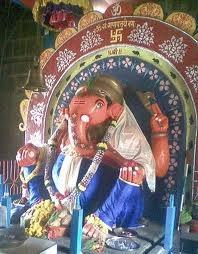 Mahaganapati