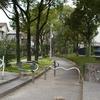 Maidashi Ryokuchi Entrance