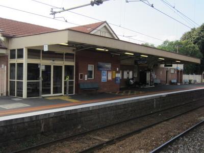 Main Station Building On Platform 1