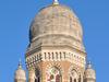 Main Tower Of Municipal Corporation