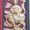 Manjusri Chua Quan Am