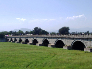 Lugou Bridge