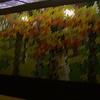 Market East Mural