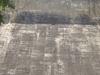 Maroondah Dam Wall