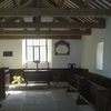 Martindale Old Church Interior