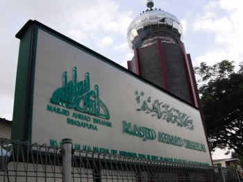 Masjid Ahmad Ibrahim
