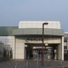 Matsuiyamate Station