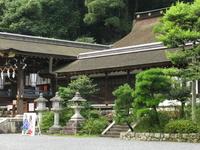 Matsuno Taisha
