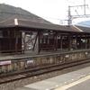 Matsuo Station