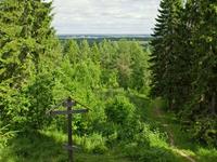 Russky Sever Parque Nacional