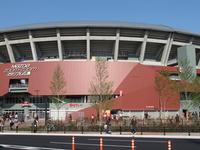 Mazda Estadio