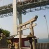 A Torii Standing With Kanmonkyo Bridge