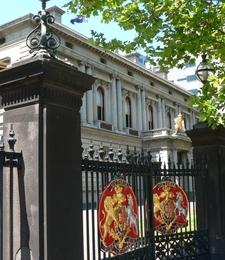 Melbourne Royal Mint Gates