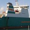 Roll-on/Roll-off Ship At Webb Dock