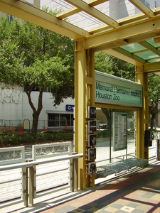 Memorial Hermann Hospital Zoo Station