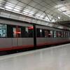 Metro Bilbao Indautxu