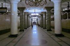 Metropolitain Of Saint Petersburg Station Awtowo