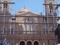 Catedral Metropolitana de Atenas