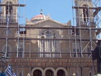 Metropolitan Cathedral of Athens