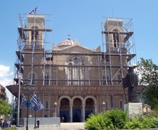 Metropolitan Cathedral Of Athens Under Renovation