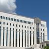 Metropolitan Courthouse