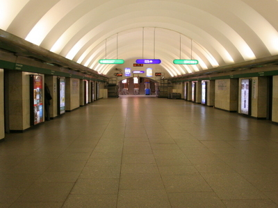 Gostiny Dvor Station Hall