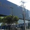 Mexico City Arena