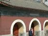 Miaoyingsi Shanmen