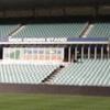 Estadio Parramatta