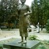 Mihai Eminescu Estatua