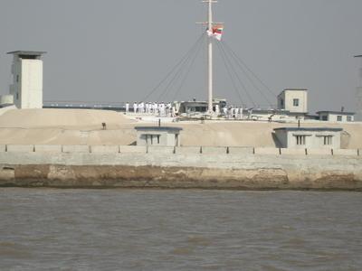 Military Outpost Island  Mumbai