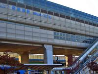 Minami Settsu Station