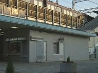 Minase Station