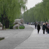 Tumbas de la Dinastía Ming