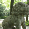 Ming Xiaoling Animal Lion