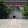 Ming Lou The Main Building Of Ming Xiaoling Mausoleum